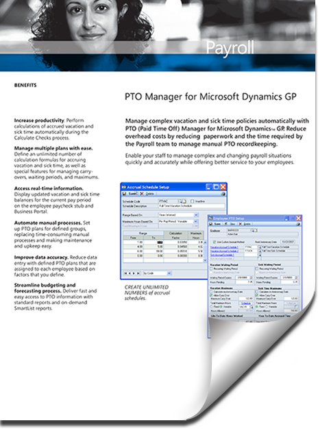 PTO Management in Dynamics GP